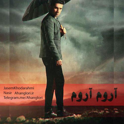 دانلود اهنگ جدید جاسم خدارحمی آروم آروم