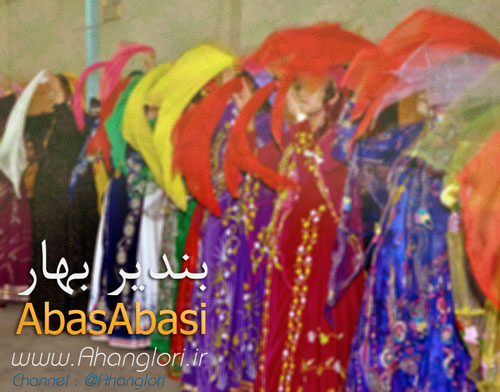 دانلود آهنگ عباس عباسي بندير بهار