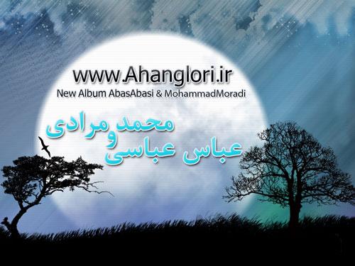 دانلود آلبوم جديد عباس عباسي و محمد مرادي 95