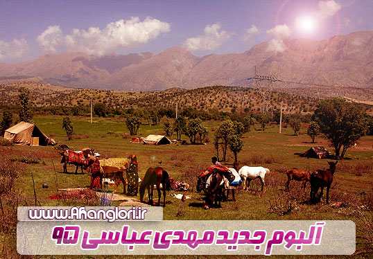 دانلود آلبوم جديد مهدي عباسي 95