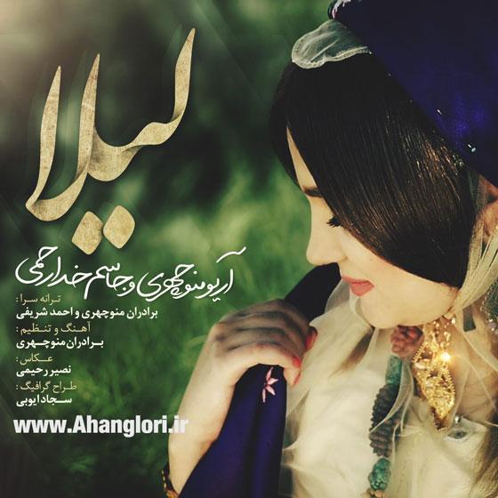photo_2017-05-11_01-53-26 آهنگ لری جاسم خدارحمي و آريو منوچهري به نام ليلا