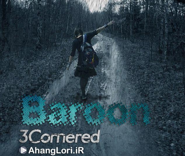 Baroon3recoredband دانلود آهنگ رپ لری جدید 3CorneredBand به نام بارون