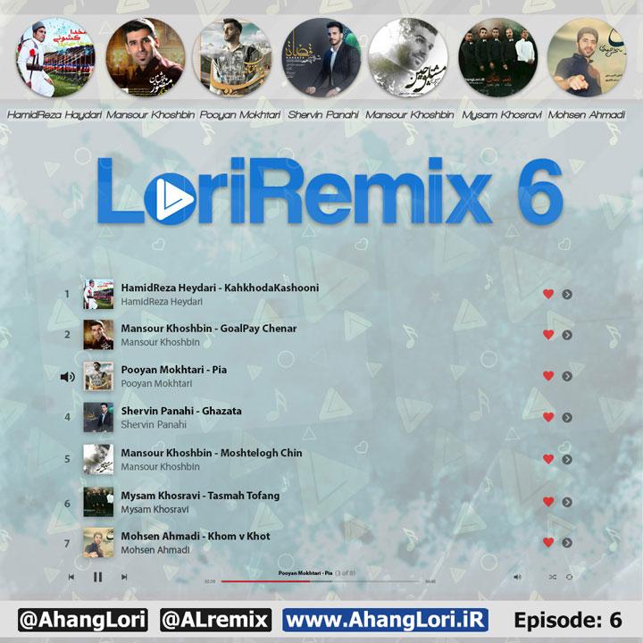 دانلود قسمت ششم ریمیکس لری LoriRemix 6
